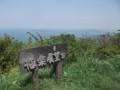 f:id:fujiwarakominka:20120505115806j:image:medium