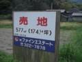20120511111139