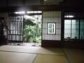 f:id:fujiwarakominka:20120513153235j:image:medium