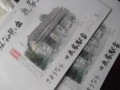 f:id:fujiwarakominka:20120518174203j:image:medium
