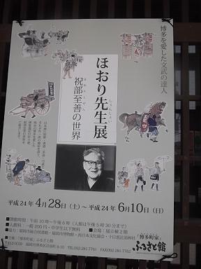 f:id:fujiwarakominka:20120603131542j:image