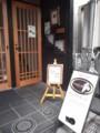 f:id:fujiwarakominka:20120603145520j:image:medium