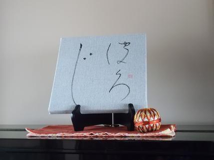 f:id:fujiwarakominka:20120614164548j:image