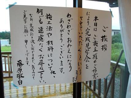 f:id:fujiwarakominka:20120624135312j:image