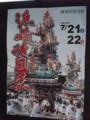 f:id:fujiwarakominka:20120628183140j:image:medium