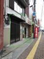 f:id:fujiwarakominka:20120701093107j:image:medium