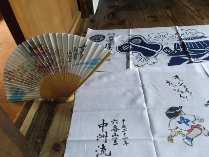 f:id:fujiwarakominka:20120705152511j:image