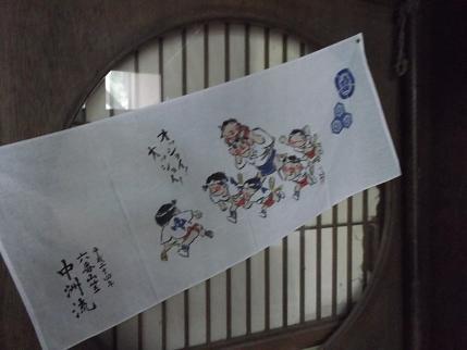 f:id:fujiwarakominka:20120706140237j:image