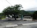 f:id:fujiwarakominka:20120707105629j:image:medium