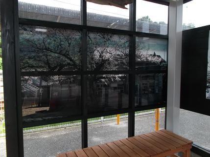 f:id:fujiwarakominka:20120707105658j:image