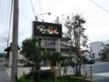f:id:fujiwarakominka:20120707125553j:image:medium
