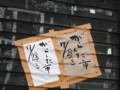 f:id:fujiwarakominka:20120707132935j:image:medium
