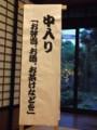 f:id:fujiwarakominka:20120707192135j:image:medium