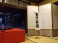 f:id:fujiwarakominka:20120707192301j:image:medium