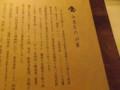 f:id:fujiwarakominka:20120707194708j:image:medium
