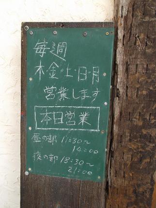 f:id:fujiwarakominka:20120708112015j:image