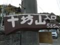 f:id:fujiwarakominka:20120709191335j:image:medium