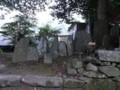 f:id:fujiwarakominka:20120712180035j:image:medium