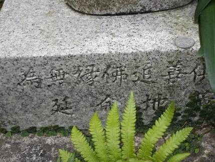 f:id:fujiwarakominka:20120712180124j:image