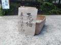 f:id:fujiwarakominka:20120718091817j:image:medium