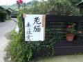 f:id:fujiwarakominka:20120718091831j:image:medium