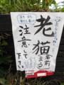 f:id:fujiwarakominka:20120719175318j:image:medium