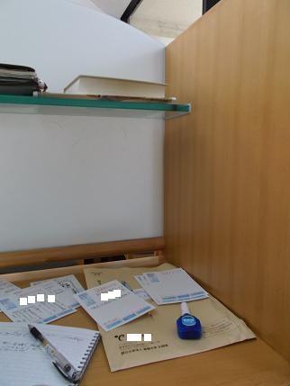 f:id:fujiwarakominka:20120729125749j:image