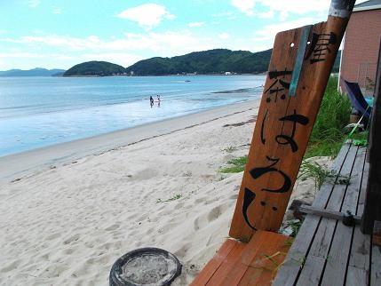 f:id:fujiwarakominka:20120801145914j:image