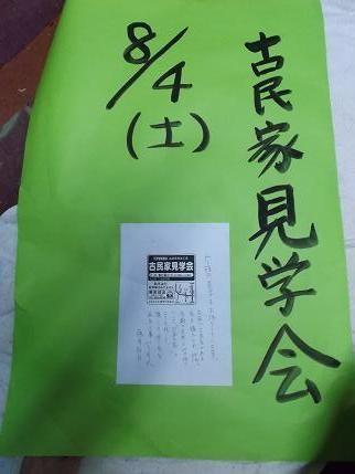 f:id:fujiwarakominka:20120803061048j:plain