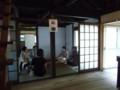 f:id:fujiwarakominka:20120804121848j:image:medium