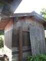 f:id:fujiwarakominka:20120815142357j:image:medium