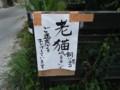 f:id:fujiwarakominka:20120818184747j:image:medium