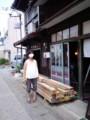 f:id:fujiwarakominka:20120904123305j:image:medium