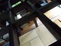f:id:fujiwarakominka:20121003160415j:image:medium