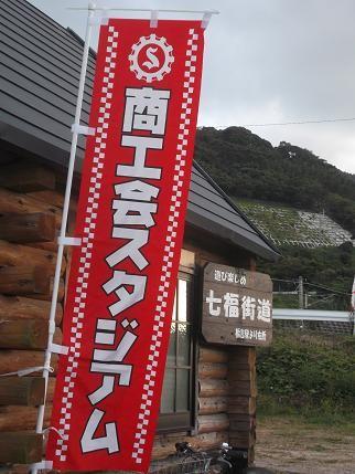 f:id:fujiwarakominka:20121011163547j:image