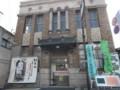f:id:fujiwarakominka:20121114123225j:image:medium