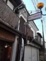 f:id:fujiwarakominka:20121114124717j:image:medium