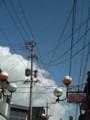 f:id:fujiwarakominka:20121114124750j:image:medium