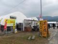 f:id:fujiwarakominka:20121123123126j:image:medium