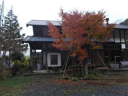 f:id:fujiwarakominka:20121124160219j:image
