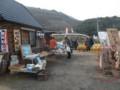 f:id:fujiwarakominka:20121215095314j:image:medium