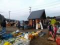 f:id:fujiwarakominka:20121215095640j:image:medium