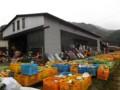 f:id:fujiwarakominka:20121215143305j:image:medium
