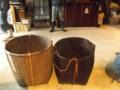 f:id:fujiwarakominka:20121215150946j:image:medium