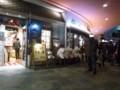 f:id:fujiwarakominka:20121216180514j:image:medium