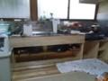 f:id:fujiwarakominka:20121223100404j:image:medium