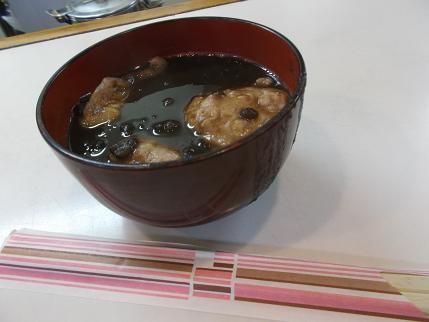 f:id:fujiwarakominka:20130112173600j:image