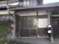 f:id:fujiwarakominka:20130120143317j:image:medium