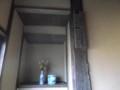 f:id:fujiwarakominka:20130128143453j:image:medium