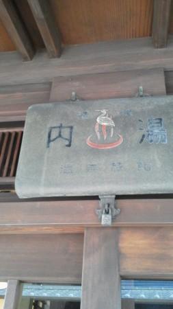f:id:fujiwarakominka:20130217093755j:image